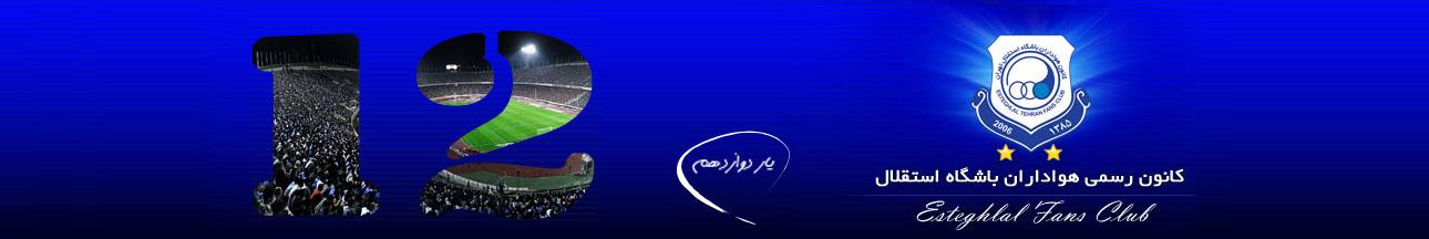 <-ForumTitle->